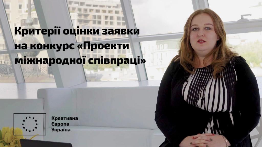 Відео 5