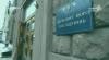 РПР пропонує 12 кандидатів до РГК ДБР_ онлайн-голосування