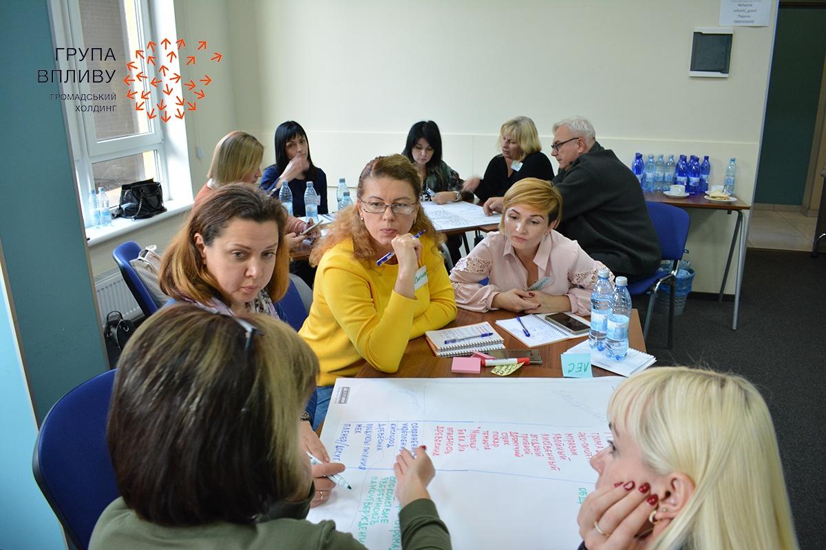 У Києві навчають адвокації та комунікації представників та представниць спільнот внутрішньо переміщених осіб