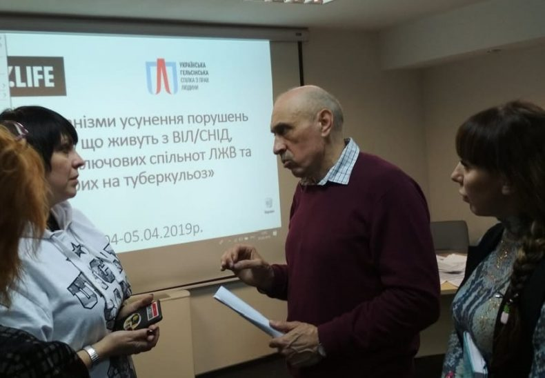 Виконавчий директор УГСПЛ Олександр Павліченко