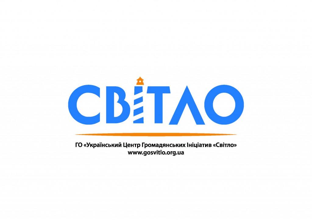 Svitlo logo