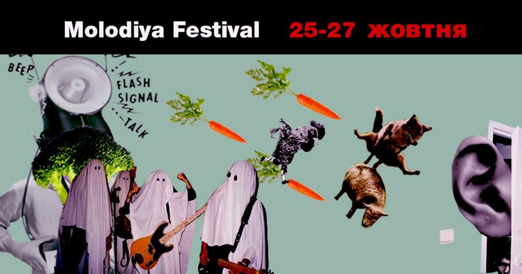 Molodiya Festival