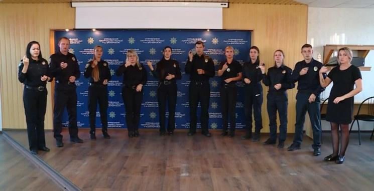 гімн україни жестовою мовою