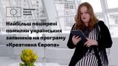 Відео 10