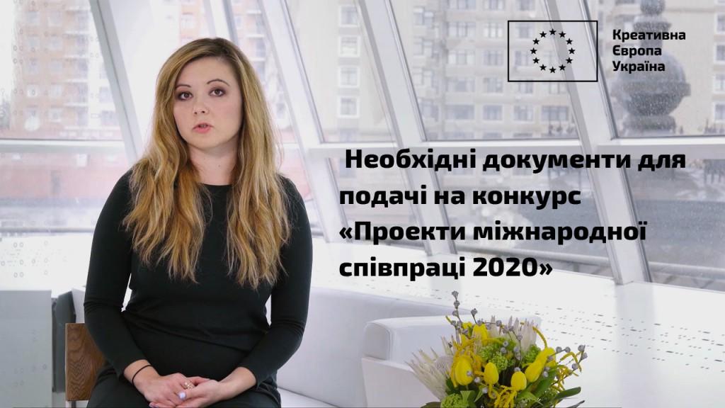 Відео 11