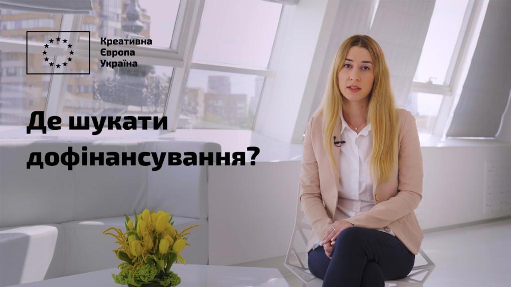 Відео 9