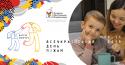Обкладинка Всеукраїнський день піжам