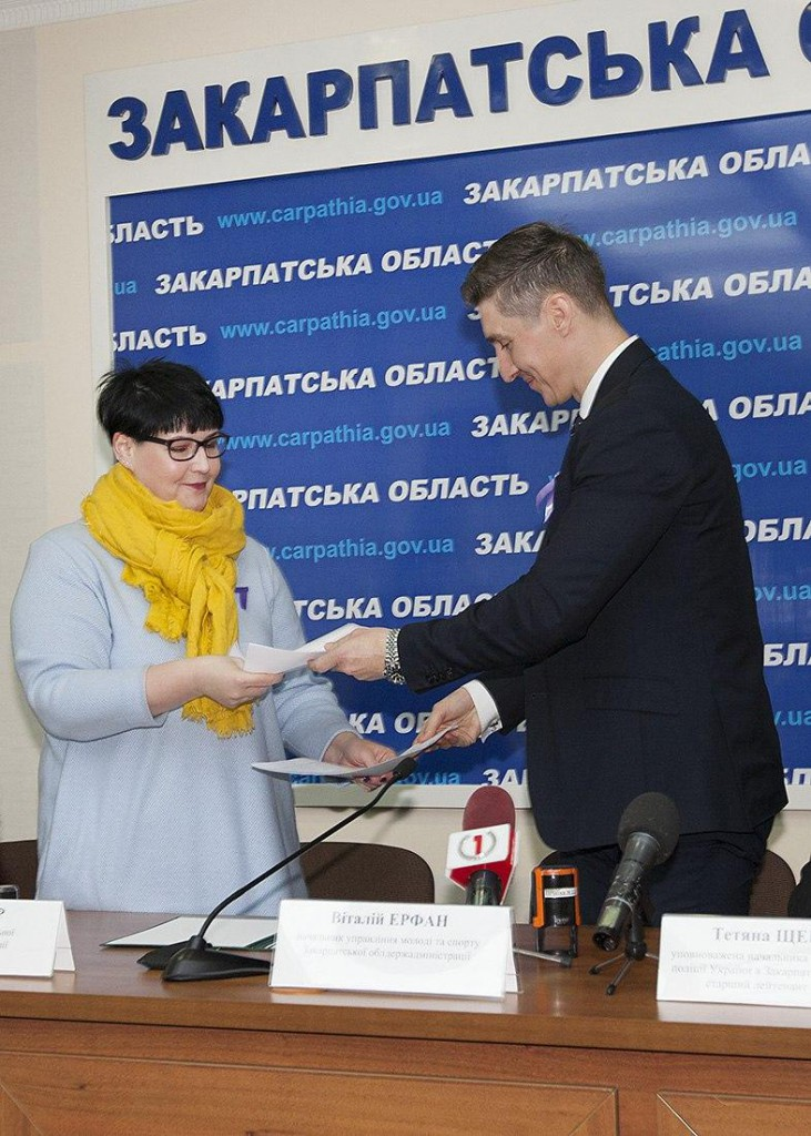 Прес-конференція_Ужгород ОДА_УАПА