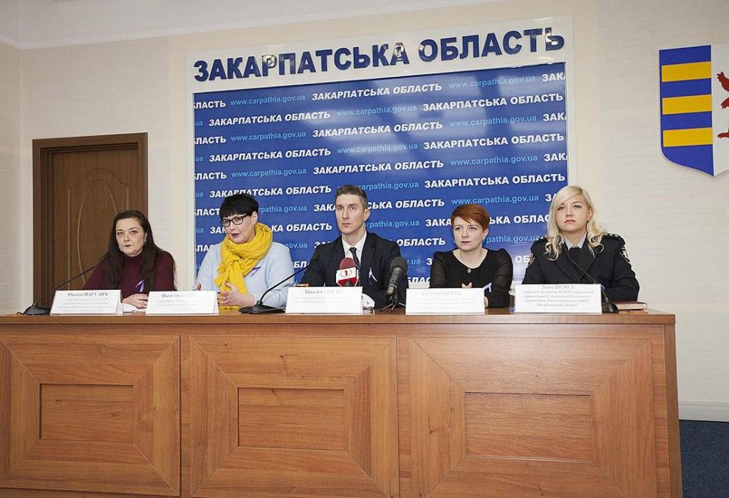 Прес-конференція_Ужгород ОДА_УАПА_2