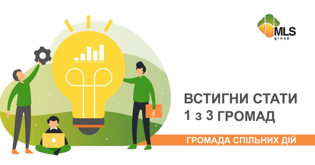 07-11-2019_ГРОМАД