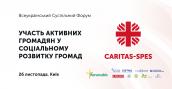 FB Caritas Spes Forum@4x
