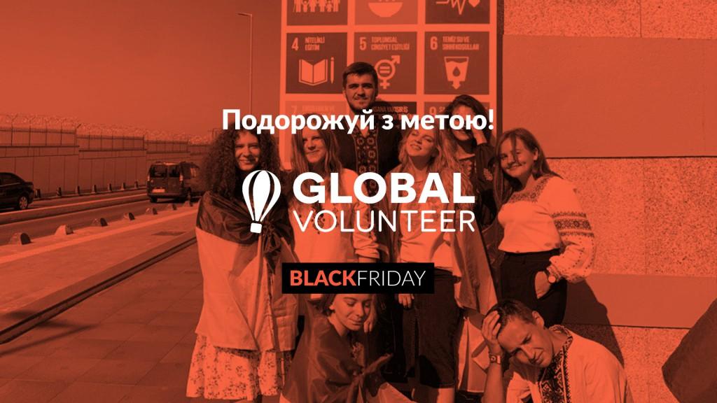 Global Volunteer