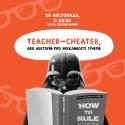 Teacher-cheater, або лекторій про можливості тічерів