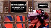 propagandarium 1920 x 1080