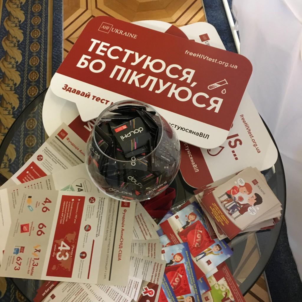 Соціальна акція #тестуюсянавіл у Верховній Раді України_1
