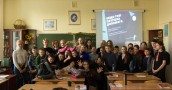 Гімназія №117 імені Лесі Українки