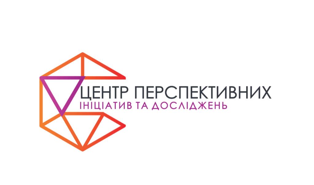 CPIS NGO logo