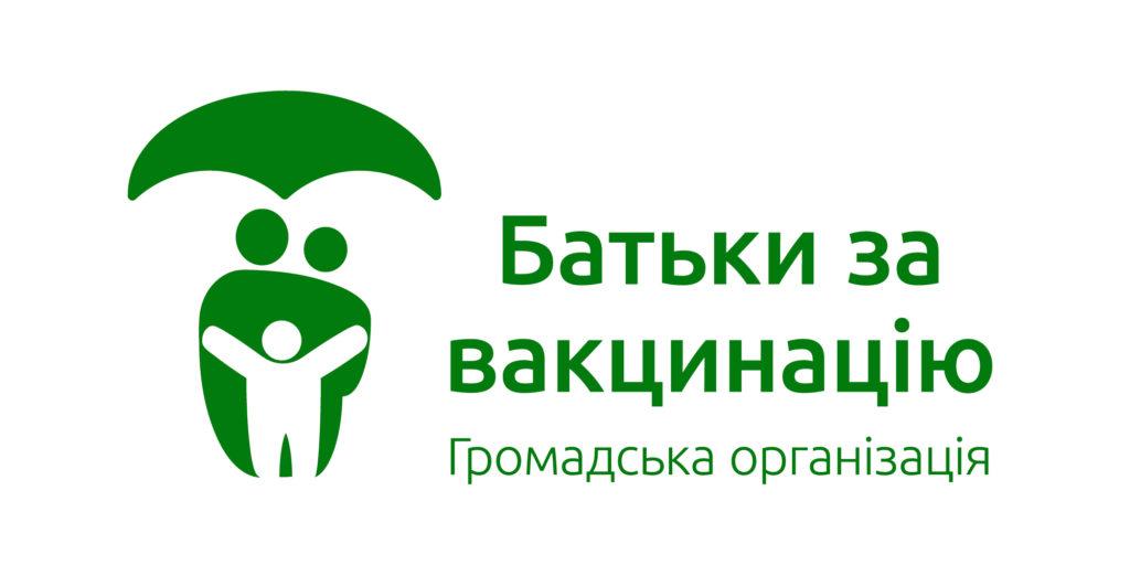 Vaccine_logo