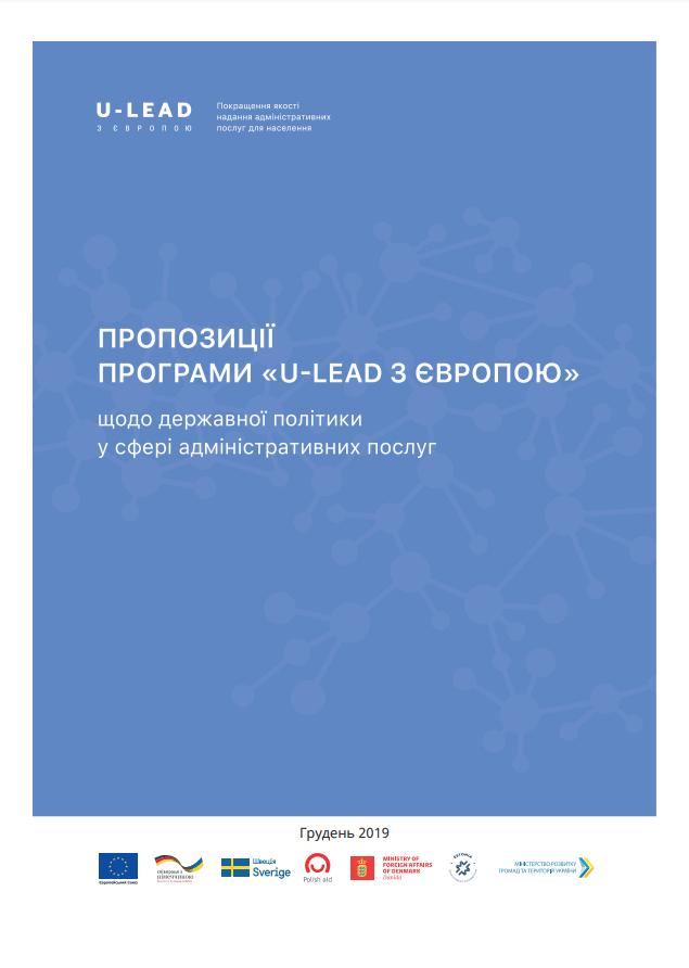 adm_derzh_pol