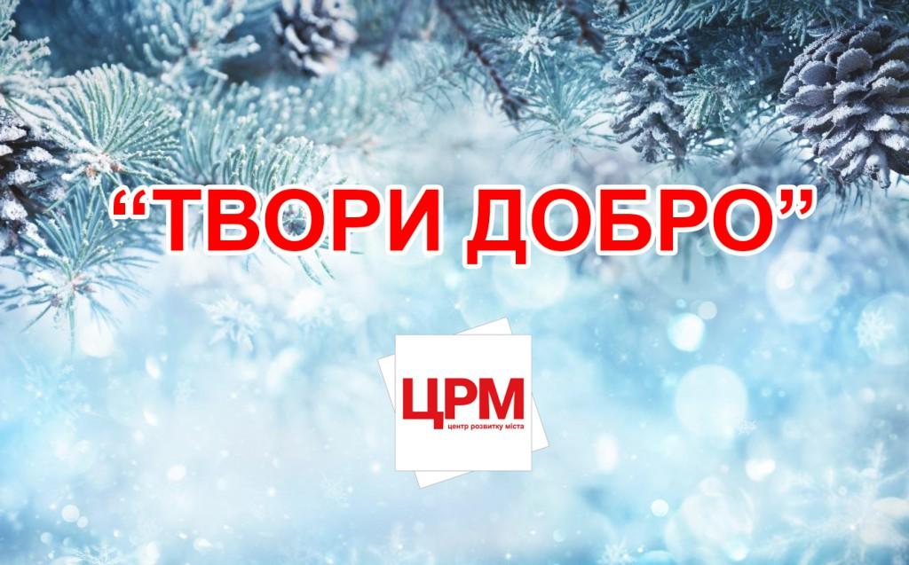 christmas-lights-1-e1478014633216