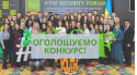 Competition_ksfy_2019