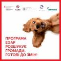 FB_post_EGAP_dog_