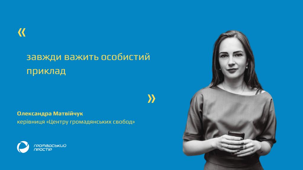 Ukr_together_2020