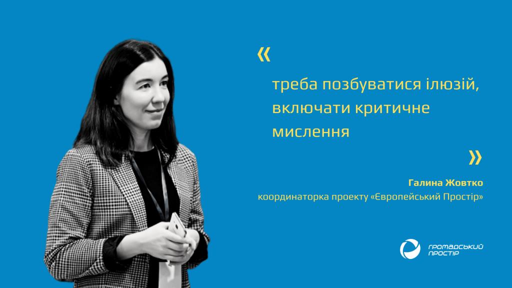 Ukr_together_2020(1)