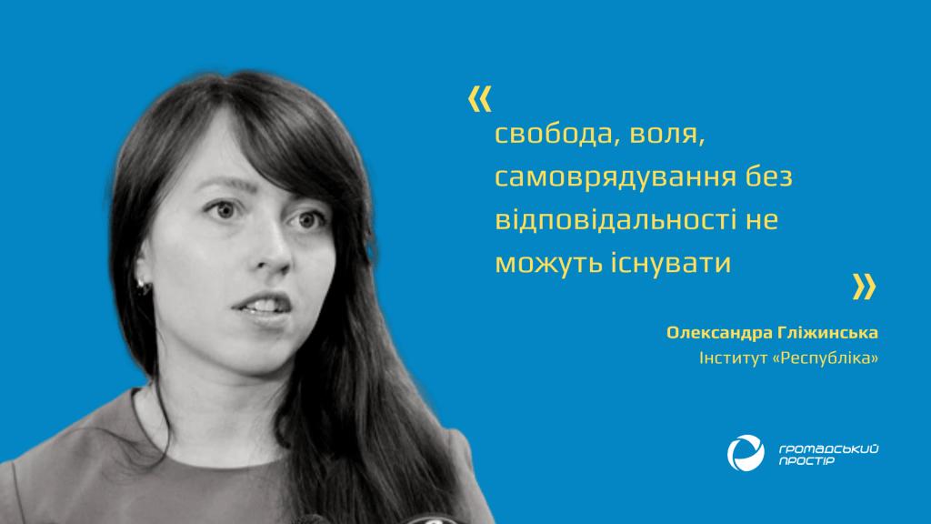 Ukr_together_2020(3)