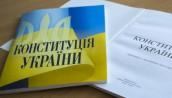 konstytuciya1