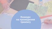 STEP_Konkurs