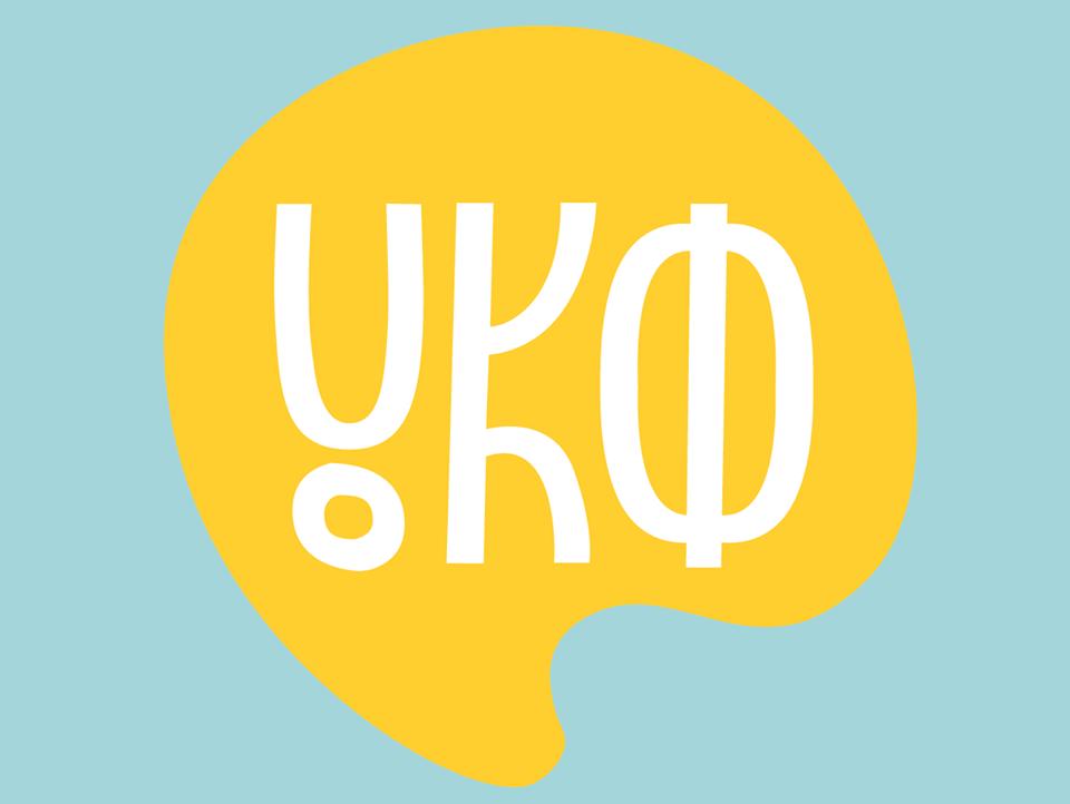 UCF УКФ