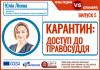 Постер_видео_5