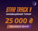 MC-PR_Star-Track_1