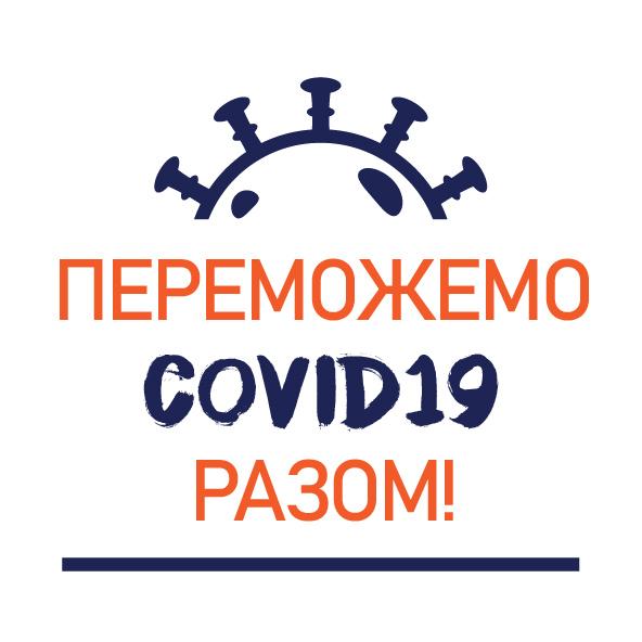 Peremoga_COVID19-02