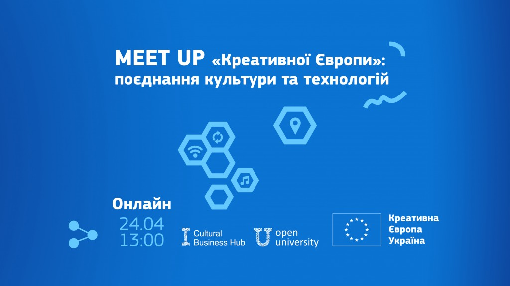 meet_up