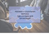 Як правильно оформити відпустки працівників на час карантину_ (2)-min