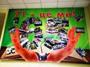 кзш 71