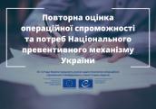 npm report ua