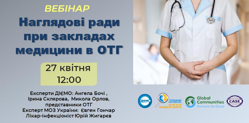 webinar medicine 29 04 2020