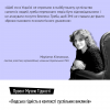 «Людська гідність в контексті суспільних викликів».  Кіяновська