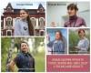 Амбасадорки проєкту Голос жінки має силу 2020_ у Луганській області