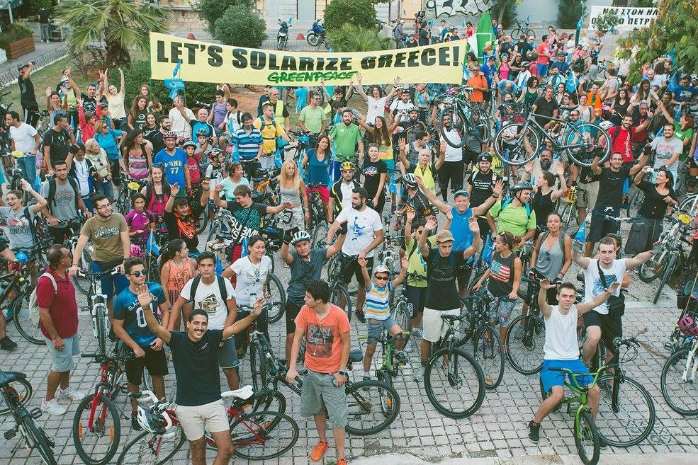 Афінська волонтерська група організувала велопробіг за сонячну енергію, 2015