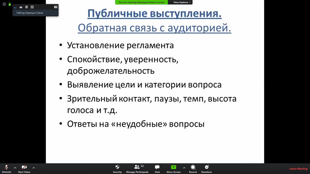 берещук4