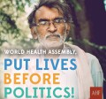 Кампанія Фундації АнтиСНІД-США #LivesBeforePolitics