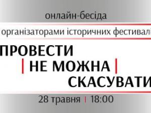 2020_05_28_news_prew_1