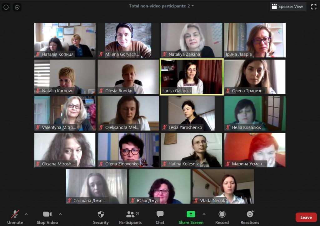 Лариса Ґаладза, Надзвичайний і Повноважний Посол Канади в Україні Український Жіночий Фонд «Голос жінок і лідерство – Україна»