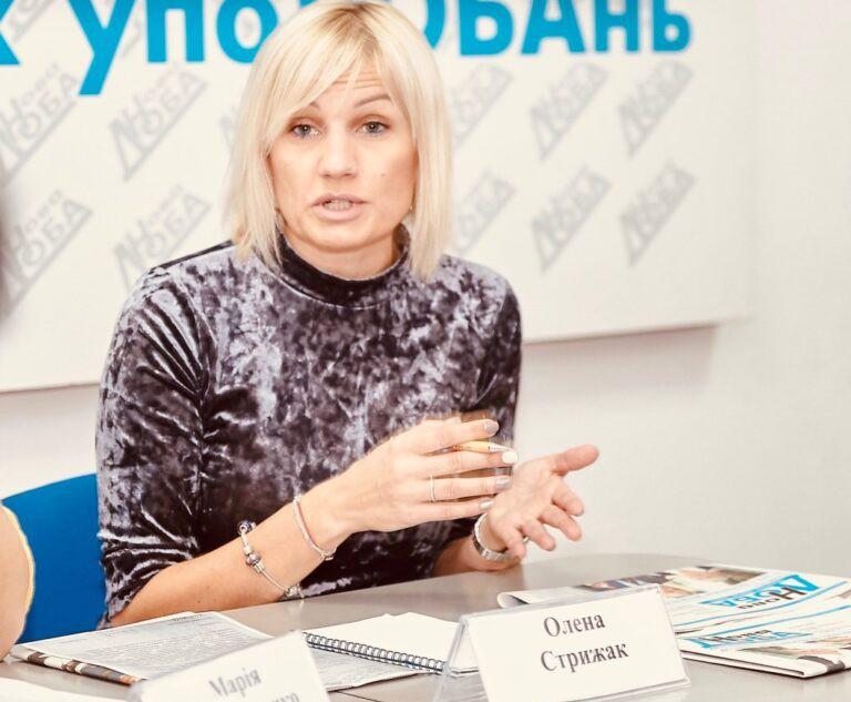 """Олена Стрижак, головуюча правління БО """"Позитивні Жінки"""""""