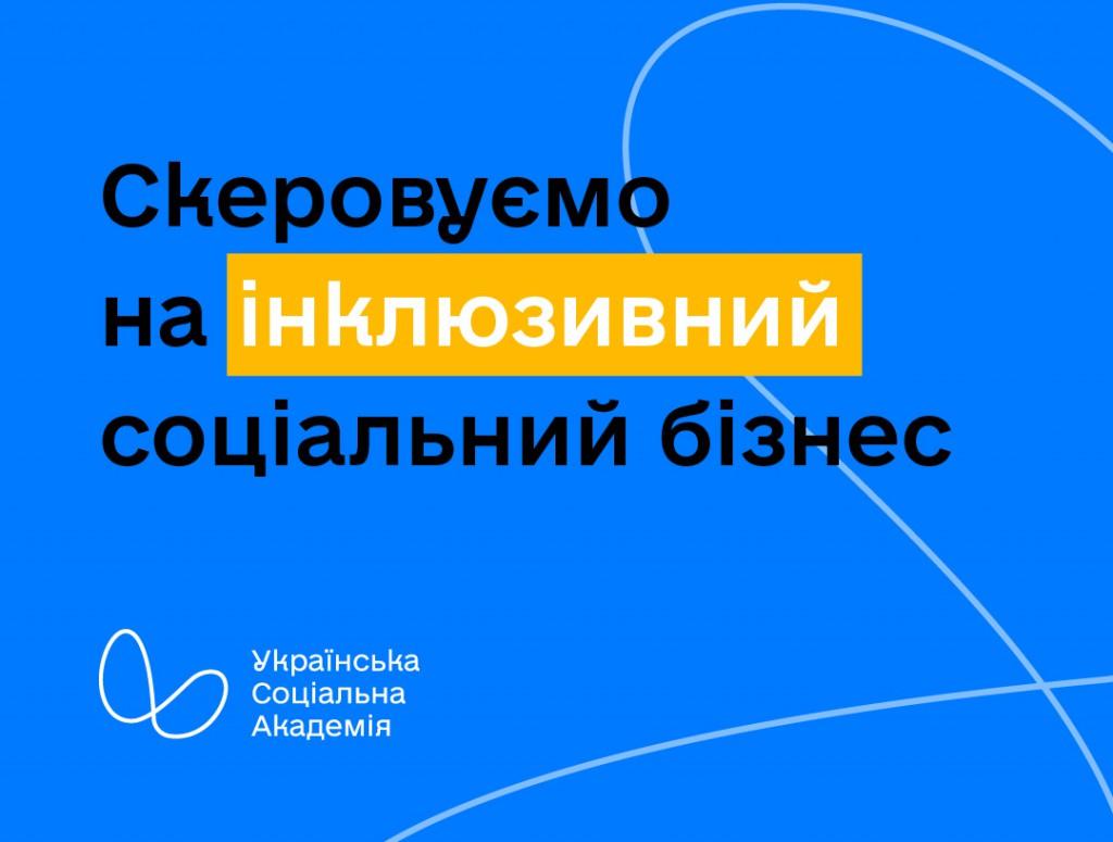 USA_ads_facebook_on blue_bg-03