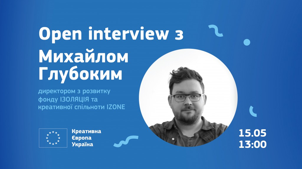 open interview1505